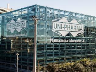 Φωτογραφία για Ξεκινά  από αύριο η διάθεση του φαρμάκου Unikinon (χλωροκίνη) της Uni-Pharma σε όλα τα νοσοκομεία