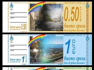 Φωτογραφία για Ιταλός Δήμαρχος τυπώνει δικό του νόμισμα για να βοηθήσει τους κατοίκους στην κρίση