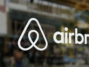 Φωτογραφία για ΕΕ: «Το Airbnb πλήττει τη μακροχρόνια στέγαση» γνωμοδότησε σύμβουλος του Ευρωπαϊκού Δικαστηρίου