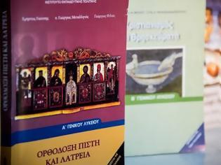 Φωτογραφία για Κριτική θεώρηση του μεταβατικού Προγράμματος Σπουδών για τα Θρησκευτικά Λυκείου