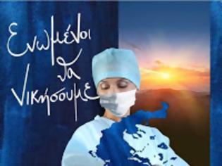 Φωτογραφία για Φαρμακοποιοί του Κόσμου: Δωρεά ιατροφαρμακευτικού υλικού σε υγειονομικές μονάδες