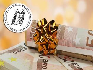 Φωτογραφία για Σύλλογος Γυναικών Αστακού: Συγκέντρωση τροφίμων και χρημάτων για οικογένειες που έχουν ανάγκη ενόψει Πάσχα!