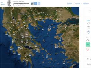 Φωτογραφία για Αθήνα: Nεφώσεις με βροχές και ριπές ανέμου έως 8 μποφόρ - Χειμωνιάτικο σκηνικό με πτώση της θερμοκρασίας