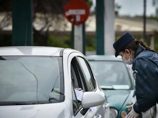 Φωτογραφία για Απαγόρευση κυκλοφορίας: Ζευγάρι ηλικιωμένων πήγαινε για άθληση με... αυτοκίνητο!