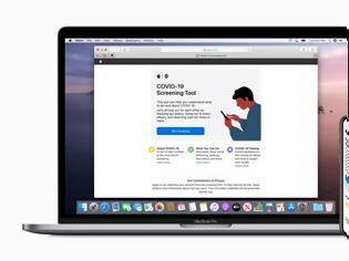 Φωτογραφία για Προστασία προσωπικών δεδομένων: Ο Tim Cook ερωτάται από τους γερουσιαστές σχετικά με την εφαρμογή της Apple Coronavirus