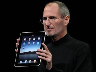 Φωτογραφία για Το πρώτο iPad κυκλοφόρησε πριν από 10 χρόνια