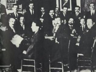 Φωτογραφία για Η  ίδρυση του Σ.Ε.Κ.Ε. (Κ.Κ.Ε.) και οι διαγραφές των κορυφαίων στελεχών του