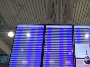 Φωτογραφία για Ο φονικός ιός «χτύπησε» και το αεροδρόμιο Ελευθέριος Βενιζέλος