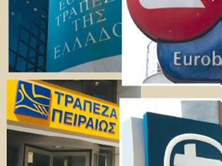 Φωτογραφία για Ανακοίνωσαν ότι παγώνουν τις δόσεις δανείων οι τράπεζες