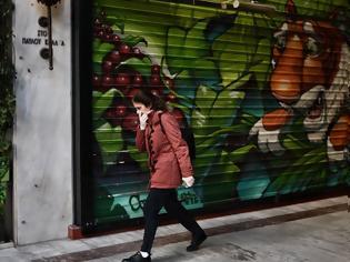 Φωτογραφία για Bloomberg - Κορωνοϊός: Η Ελλάδα κινήθηκε γρήγορα και αυτό απέδωσε