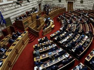 Φωτογραφία για ΕΕ: Πρόεδροι έξι κοινοβουλίων καλούν την Ευρώπη να κινητοποιήσει άμεσα πόρους