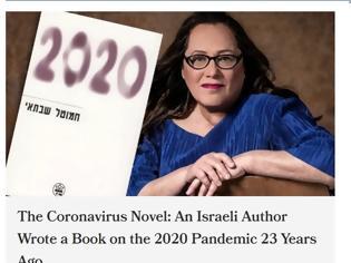 Φωτογραφία για Ισραηλινή συγγραφέας έγραψε πριν από 23 χρόνια βιβλίο για μια πανδημία που θα ερχόταν το 2020!