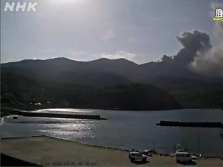 Φωτογραφία για Σεισμός: 5 Ρίχτερ στα νησιά Ρίου Κίου της Ιαπωνίας