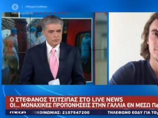 Φωτογραφία για Ο Στέφανος Τσιτσιπάς στο Live News – Οι μοναχικές προπονήσεις στη Γαλλία εν μέσω πανδημίας