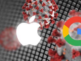 Φωτογραφία για Το iOS 13.5 beta 3 διατίθεται με το API ανίχνευσης επαφών (coronavirus)