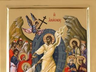 Φωτογραφία για Όχι η λογική αλλά το αίμα των μαρτύρων απέδειξε την ανάσταση του Χριστού...