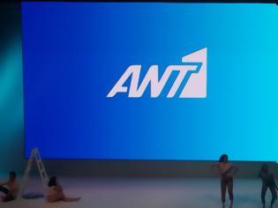 Φωτογραφία για ΑΝΤ1: Παπαδάκης και Ειδήσεις στην κορυφή