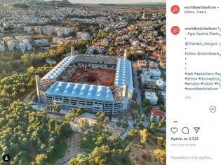 Φωτογραφία για Η Αγια Σοφιά στα ομορφότερα γήπεδα του κόσμου