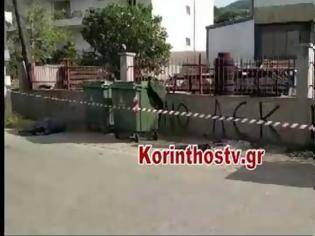 Φωτογραφία για ΙΧ χτύπησε και σκότωσε 14χρονο που είχε βγει για περπάτημα