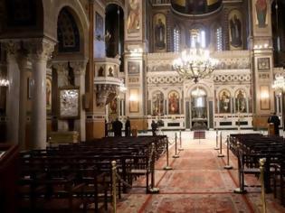 Φωτογραφία για Ανοίγουν την Κυριακή οι εκκλησίες με συμμετοχή πιστών - Αδιαπραγμάτευτη η Θεία Κοινωνία