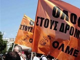 Φωτογραφία για Με τη συμμετοχή και της ΟΛΜΕ το συλλαλητήριο στις 19 Μαΐου