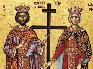 Φωτογραφία για Αγρυπνία για την εορτή των Αγίων Κωνσταντίνου και Ελένης στα Γιαννιτσά