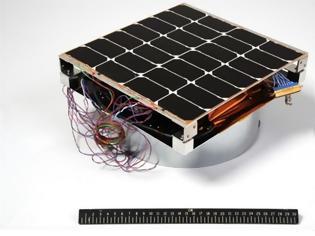 Φωτογραφία για Πείραμα για τη μετάδοση ηλιακής ενέργειας από το διάστημα στη Γη