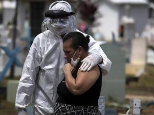 Φωτογραφία για Βραζιλία: 888 θάνατοι και σχεδόν 20.000 κρούσματα σε ένα 24ωρο