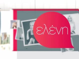 Φωτογραφία για Ποιος συνεργάτης της Ελένης Μενεγάκη αναλαμβάνει δική του εκπομπή στο κανάλι;