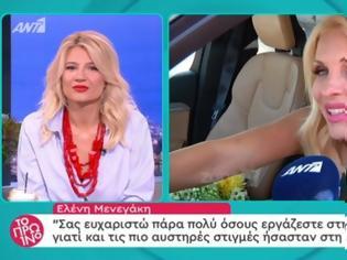 """Φωτογραφία για """"Είμαι η παρουσιάστρια Ελένη Μενεγάκη και παρουσιάστρια θα παραμείνω"""""""