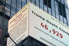 ΗΠΑ: Πάνω από 35.000 λιγότεροι νεκροί αν είχαμε δράσει νωρίτερα