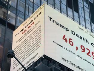 Φωτογραφία για ΗΠΑ: Πάνω από 35.000 λιγότεροι νεκροί αν είχαμε δράσει νωρίτερα