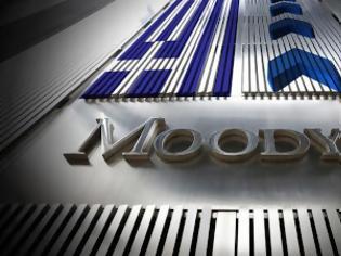 Φωτογραφία για Moody's για Ελλάδα: Προσωρινό το σοκ της πανδημίας, «κλειδί» οι μεταρρυθμίσεις