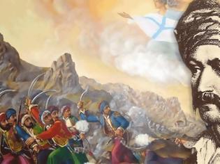 Φωτογραφία για Η μάχη των Δολιανών: Πώς ο Νικηταράς πήρε το προσωνύμιο «Τουρκοφάγος»