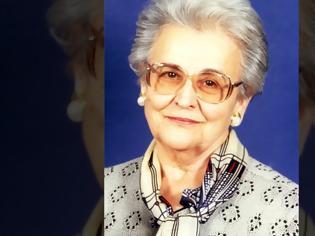 Φωτογραφία για Καίτη Κυριακοπούλου: Πέθανε η «σιδηρά Κυρία» της ελληνικής Βιομηχανίας
