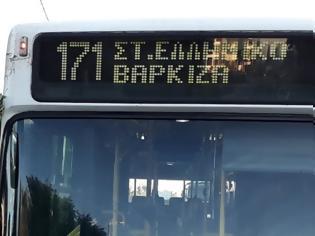 Φωτογραφία για Βάρκιζα: Έδειραν οδηγό λεωφορείου - Διακομίστηκε στο Τζάνειο