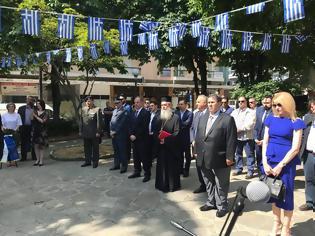 Φωτογραφία για Πραγματοποίηση επίσημων εκδηλώσεων Ημέρας Μνήμης  για τη Γενοκτονία των Ελλήνων του Πόντου στην ΠΕ Πέλλας