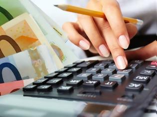 Φωτογραφία για Πόσο φόρο θα πληρώσετε εάν σας «πιάσουν» τα τεκμήρια