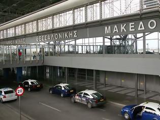 Φωτογραφία για Κατ εξαίρεση από τις 15 Ιουνίου οι απευθείας πτήσεις από το εξωτερικό στη Θεσσαλονίκη