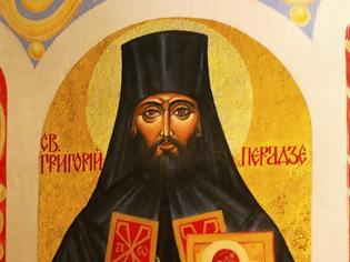 Φωτογραφία για Ο Άγιος Ιερομάρτυρας Γρηγόριος (Γκριγκόλ) Περάτζε