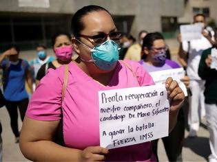 Φωτογραφία για Μεξικό: Πάνω από 500 νεκροί σε ένα 24ωρο