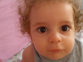 Φωτογραφία για Πήρε έγκριση από την Ευρωπαϊκή Επιτροπή η θεραπεία για την Νωτιαία Μυϊκή Ατροφία. Η θεραπεία που έκανε ο μικρός Παναγιώτης