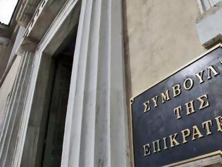 Φωτογραφία για ΣτΕ: Τρεις προαγωγές στο βαθμό του Συμβούλου Επικρατείας