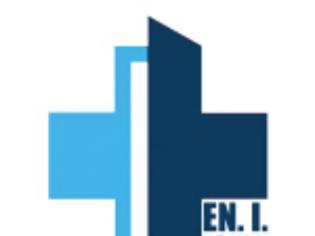 Φωτογραφία για Πανηγυρική δικαίωση της ΕΝΙ-ΕΟΠΥΥ: Το ΣτΕ επανέφερε την αξιοπρέπεια στην ακέραιη αποζημίωση των ιατρών, χωρίς άδικες περικοπές!