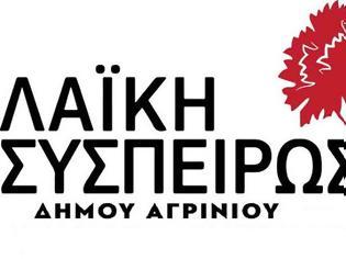 Φωτογραφία για Λαϊκή Συσπείρωση του Δήμου Αγρινίου: Το μόνο που συνέβη στο Δημοτικό Συμβούλιο ήταν η αποθέωση της κυβερνητικής πολιτικής.
