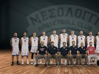 Φωτογραφία για Ο «Χαρίλαος Τρικούπης» στην Basket League - Συγχαρητήριο μήνυμα του Δημάρχου Κώστα Λύρου