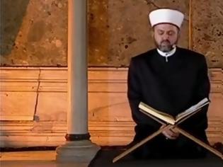 Φωτογραφία για Αγία Σοφία: Ο Ερντογάν έκανε τη φιέστα και πήρε την ευλογία μέσω... τηλεόρασης