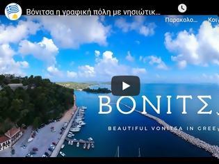 Φωτογραφία για ΒΙΝΤΕΟ: Βόνιτσα η γραφική πόλη με νησιώτικο χαρακτήρα.
