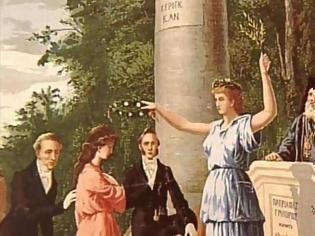 Φωτογραφία για Πώς η Κέρκυρα δεν έγινε αγγλική αποικία το 1864; Η αποκάλυψη του Καρλ Μαρξ.