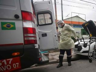 Φωτογραφία για Βραζιλία: Τέταρτη χώρα στον κόσμο σε αριθμό νεκρών